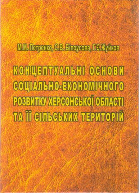 Белоусова_1