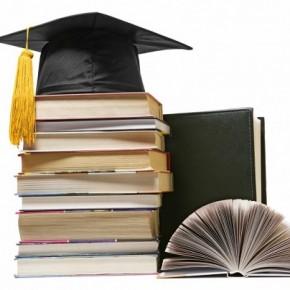 Оголошення про набір до аспірантури 2016 - 2017 н.р.