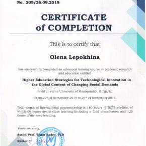 Міжнародна конференція в Болгарії